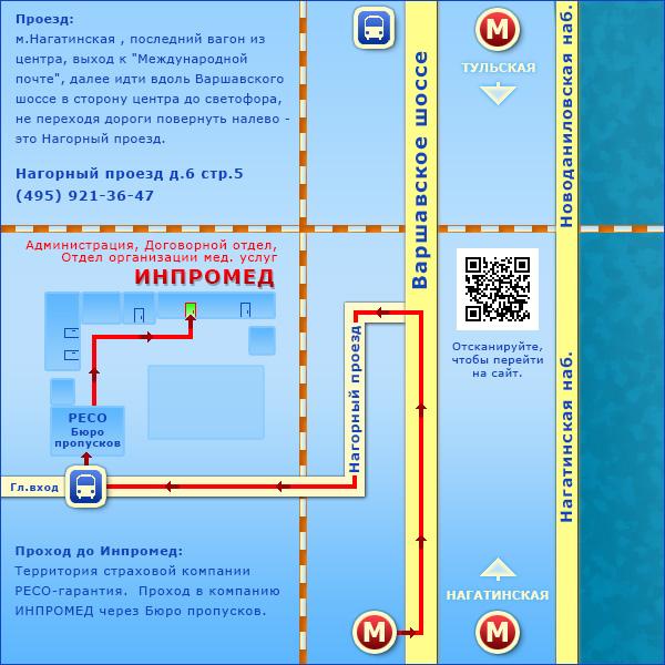 Схема проезда в Администрацию
